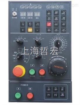 FANUC数控钻孔中心控制面板