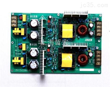 继电器模组