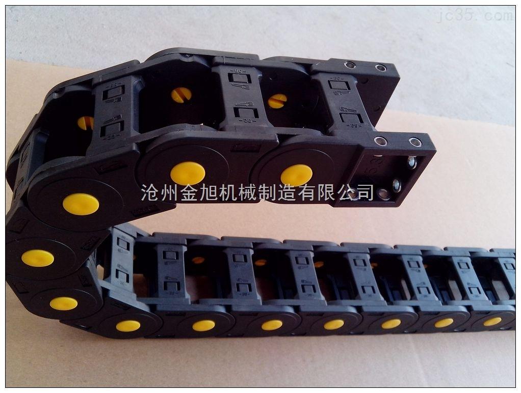 天津80*25穿线塑料拖链