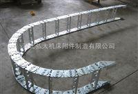 厂家生产批发各种桥式钢铝拖链