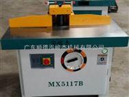 供应木工机械单轴立铣床泓峻杰机械立铣机