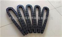 加强耐磨型塑料尼龙拖链