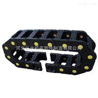 坦克链塑料材质加工