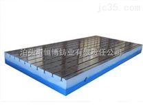 铸铁T型槽平台铸铁检验平台铸铁划线平台