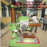 中捷品质摇臂钻床z3040x10机械单立柱摇臂钻 厂家推荐