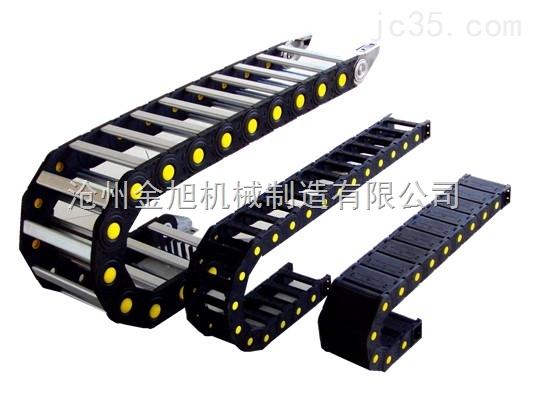 贵州35*250工程塑料拖链