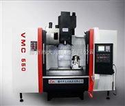 VMC550-小型立式加工中心