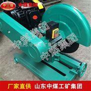 砂轮切割机 砂轮切割机规格