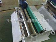 磁棍式油水分离器
