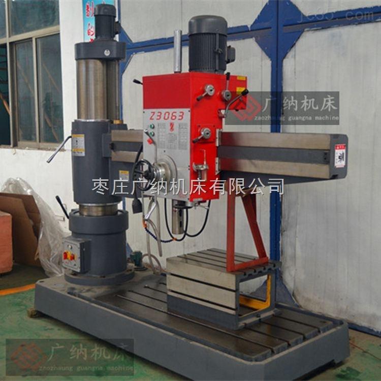 山东Z3063机械摇臂钻床