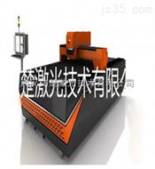 YAG激光切割機