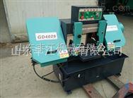 GB4022型(蜗轮)卧式 剪刀式金属带锯床4020带锯床