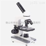 佛山显微镜实体店