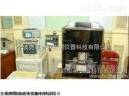 深圳雄安浦東YOLO接觸式激光量塊干涉儀廠家