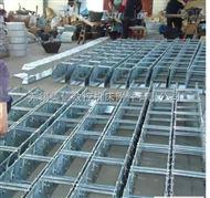 苏州高强度钢制拖链