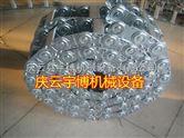 供应数控钢制拖链 线缆桥式拖链 TL钢铝拖链生产