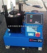 钢管缩管机厂家直销钢管缩管机大棚钢管加长对接缩管机湖南岳阳