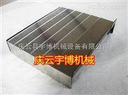 机床卷帘式防护罩应用 乐虎国际手机平台外壳钣金  机床悬臂箱