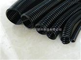 河南线束波纹管PA/PE42.5尼龙黑色软管