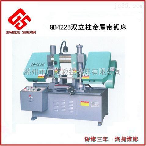 gb4028-金属带锯床电路图4228金属带锯床价格