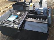 梳齿型磁性分离器生产厂家