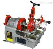 优质供应Z1T-R2A电动切管套丝机