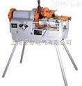 大量供应Z1T-R3II电动切管套丝机