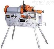 低价供应Z3T-R3II电动套丝机