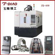 FD-650金属模具雕铣机数控雕铣机飞雕雕铣机模具加工中心