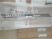 ML9CBHS-大量现货ML9CBHS不锈钢滑块 IKO线性导轨滑块