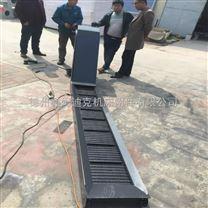 数控管子螺纹车床链式排屑机专业销售