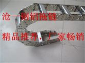 TL180冶金机械不锈钢电缆拖链