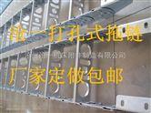 TL155钻井机械油管钢制拖链