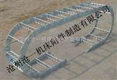 框架式电缆穿线钢制拖链批发