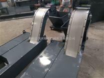 定制不锈钢永磁排屑机