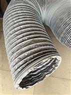 灰色阻燃尼龙布管道排风管