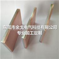 铜铝复合材,导电连接铜铝复合板