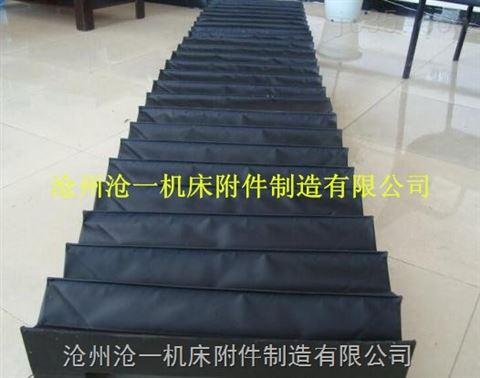 机床附件丝杠油缸风琴防护罩