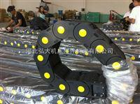 质保工程塑料拖链 桥式尼龙拖链