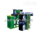 厂家直销ZJ20K-10联轴器加热器/齿轮快速加热器