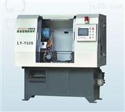 LY-T50S-金属圆锯机高标准_我们只做精品_实心棒料自动切割机