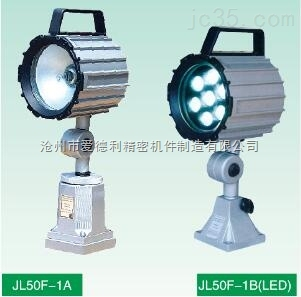 JL系列卤钨泡工作灯生产厂家