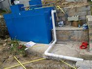 六安zui大的地埋式一体化污水处理设备