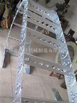 TL125穿线电缆钢制拖链