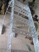 機械設備油管鋼鋁拖鏈
