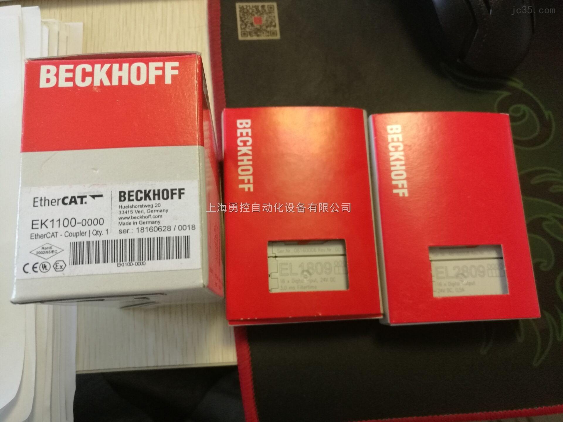 BECKHOFF进口模块KL3454, KL3458