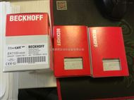 BECKHOFF倍福BK5250