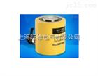 厂家直销RSC-3050 短型液压千斤顶