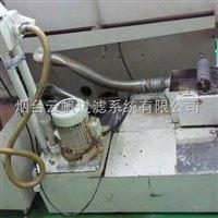 rfgl定制磨床冷却液过滤系统