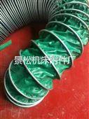 大型铝箔耐磨通风软管